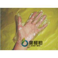 供应符合国家卫生标准护肤一次性PE手套价格