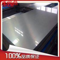 昆山厂家供应2B16/LY16-1铝棒 铝板 铝合金线材 可提供材质证明
