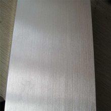 供应日本新日铁6063拉伸铝板