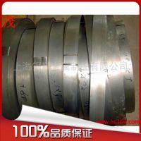 上海厂家供应55Cr3(1.7176)弹簧钢 圆钢价格 钢板性能 钢丝成分