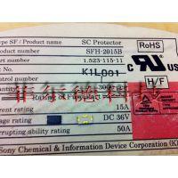 日本索尼SONY SFH-2015B 15A DC36V 电流保险丝 SFH-1215B