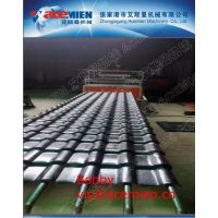 PVC roof tile double/twin screw extruder machinery/equipment