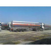 销售昌骅牌HCH9400GYYLHJ1型铝合金运油半挂车,52立方,自重7吨