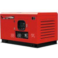 30kw汽油发电机水冷静音型