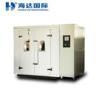 海达加工定制可程式恒温恒湿房工作室尺寸