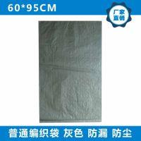 专业生产全新pp塑料颗粒包装袋、纸塑复合袋55*98可印刷可定制