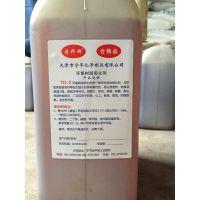广西环氧树脂专用固化剂-浙创化工