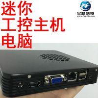 火林工控电脑主板嵌入式计算机应用于网络广告机播放器盒子HD3700M