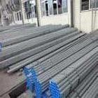 资兴市友发6寸冷水钢塑复合管经销商现货价格