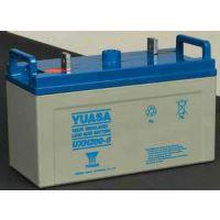 湖南供应汤浅蓄电池张家界代理NPL65-12销售价格