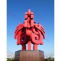 304#不锈钢凤凰雕塑制作厂家 抽象凤凰雕塑加工