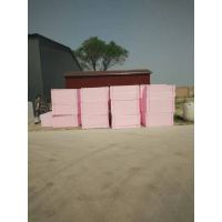 慧硕硅质保温板,环保绿色新型建材