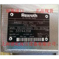供应现货力士乐柱塞泵R910976965 A4VSO 250 DRG /30R-PPB13N00