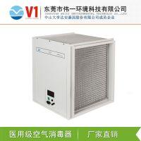 新风入口式电子除尘空气净化器销售