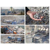 欣凯机械XK-T砂石生产线,对辊机配件,优质耐磨配件出售