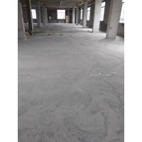 石湾、福田、长宁水泥地起灰处理+水泥地起砂处理+旧地面翻新