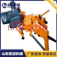 济宁宏迈机械设备直销高端品牌拼质量的电动锯轨机KDJ防爆型