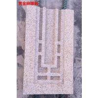 经东石材(在线咨询)|湖南黄金麻|黄金麻质量好