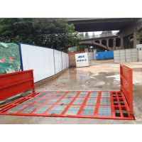 潍坊工地洗车机矿业工厂车辆洗轮机上门安装