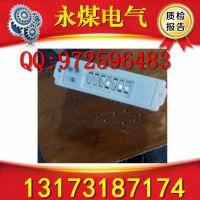 陕西榆林神木ADB8系列电动机智能综合保护器质保一年