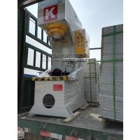 单臂液压机60吨C型校正压力机63吨单柱校直液压机