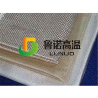 厂家直销高硅氧布 硅铝精纺布 防火布 0.26mm高硅氧布