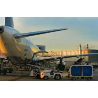 提供美国到香港空运进口运输服务