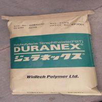 供应 日本宝理 DURANEX PBT 601SA低翘曲 无机物填充