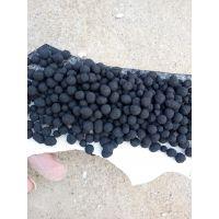厂家直销环保大颗粒碳黑n330 无灰尘碳黑