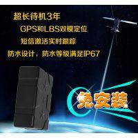世纪畅行M588L 便携式车载定位终端 超长待机GPS 免安装gps 隐蔽性强全面监控车辆 光感防拆