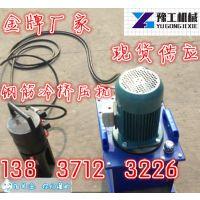 郑州建筑机械 高铁冷挤压机套筒 钢筋套筒冷挤压设备
