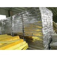 批发定制招远市6cm/48kg玻璃棉板保温管 莱州市隔音保冷材料