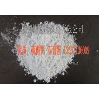 梧州豆腐专用石膏粉 贺州熟石膏粉批发供应