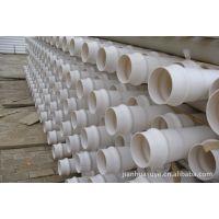 pvc给水管大口径批发价格,质量国标,连接方便