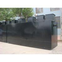 西安高速服务区污水处理设备技术方案