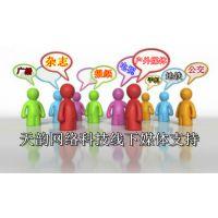 供应企业商家线下媒体整合策划推广方案