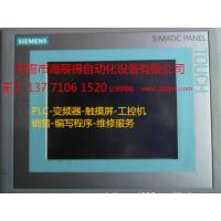 宝应/江都西门子PLC控制柜程序开发维修更专业