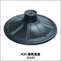 供应高品质铸铁烤漆餐台桌脚底盘 家具五金配件 厂家直销