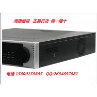 供应海康威视 DS-8104HF-ST 音视频同步 网络硬盘录像机