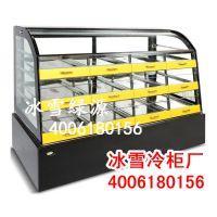深圳冰雪商用冷柜 蛋糕店带底抽屉柜 展示柜 立式蛋糕柜 面包冷藏保鲜柜 冰柜