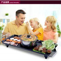 韩式多功能火锅烧烤一体电烤盘铁板烧设备家用电烤炉