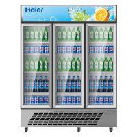 海尔SC-1050G三门立式商用冷藏柜 北京酒水饮料柜 超市展示柜