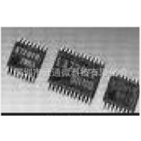 LA72910V单片调频调制解调机场电路 免调试的调制/解调电路
