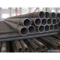 现货供应20crmnsi无缝钢管% 20crmnsi合金钢管厂家