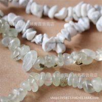天然水晶葡萄石 萤石 白松石 蛋白石 碎石串半成品批发 DIY饰品