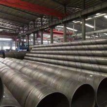 江苏排污水螺旋钢管哪里生产