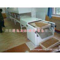 葡萄干微波干燥杀菌机 干果微波烘干灭菌设备 12KW厂家价格