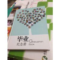 桂林电子科技大学毕业纪念册
