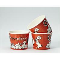 可定制西点蛋糕纸盒,淋膜纸杯纸碗
