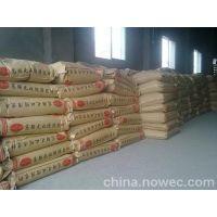 上海崇明| 特种建材|加固料|灌浆料